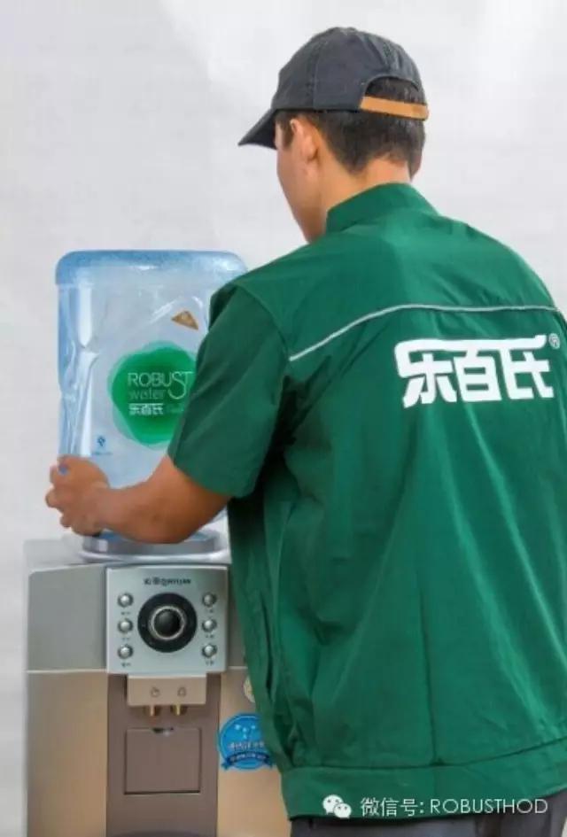 长沙乐百氏桶装水